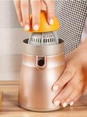 檸檬榨汁機橙汁榨汁機手動壓橙子器式簡易便攜果汁杯小型家用水果檸檬榨汁器交換禮物
