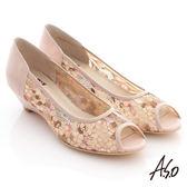 A.S.O 俏麗甜美 牛皮拼花卉網紗魚口楔型鞋 粉紅