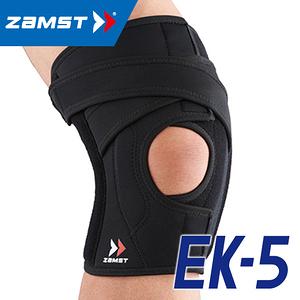 【福健佳健康生活館】ZAMST EK-5 中度防護膝護具(原廠公司貨)