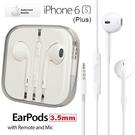 Apple 蘋果原廠耳機 EarPods...