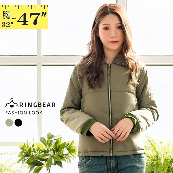 保暖外套--時尚保暖羊羔毛羅紋抽繩口袋寬鬆百搭短版鋪棉外套(黑.綠XL-3L)-J250眼圈熊中大尺碼