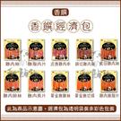 香饌經濟包〔台灣製狗用零食,透明袋裝,10種口味〕 產地:台灣