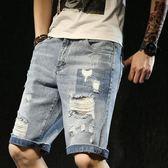 牛仔短褲男修身破洞乞丐五分中褲寬鬆5分潮薄款潮牌牛仔褲子  蘑菇街小屋