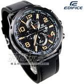 EDIFICE EFR-302L-1A 世界地圖 指針三眼設計 黑色皮帶 男錶 運動錶 EFR-302L-1AVUDF CASIO卡西歐
