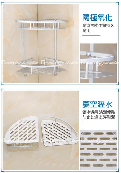 【鋁單層轉角架】衛浴室太空鋁單層三角置物架 廚房航空鋁調味罐牆角收納架 免釘免打孔三角籃