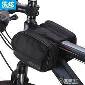 自行車前包山地車上管包馬鞍包雙邊手機包車梁包騎行裝備配件   電購3C