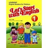 學習兒童美語讀本1
