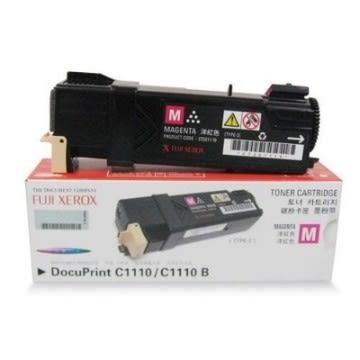 【原廠公司貨】富士全錄 原廠洋紅色高容量碳粉匣 CT201116 適用 DocuPrint C1110(B) 雷射印表機