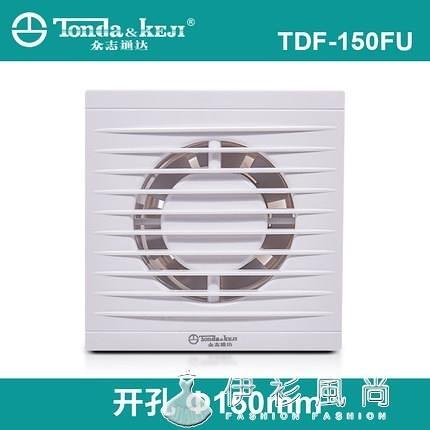 排氣扇110管道廁所衛生間廚房抽油煙抽風機家用靜音換氣扇墻壁式ATF 伊衫風尚