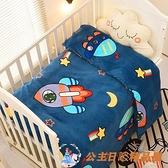 兒童被子秋冬幼兒園被午睡加厚春秋棉被嬰兒寶寶小蓋被子四季通用【公主日記】