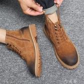 現貨 馬丁靴男高筒英倫百搭短靴復古韓版青年沙漠戶外工裝靴潮 交換禮物 12-16