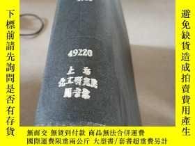 二手書博民逛書店FARM罕見CHEMICALS.1988(農用化學品 )(英文)