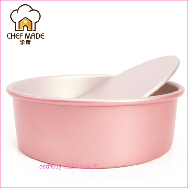 asdfkitty可愛家☆美國 chefmade學廚玫瑰金8吋圓型烤模型-活動分離脫模 WK9118-正版商品
