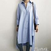 【免運快出】 韓國加長版襯衣女長袖春裝大碼超長過膝中長款寬鬆襯衫裙 奇思妙想屋