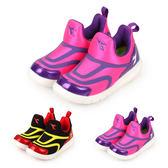 DIADORA 男女中童電燈鞋 (兒童 童鞋 寬楦 炫光
