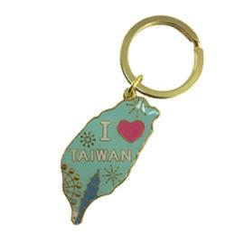 【收藏天地】台灣紀念品*金屬鑰匙圈-我愛台灣款(7入色)