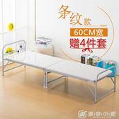 折疊床單人成人便攜簡易實木板式家用隱形壁床 Igo 優家小鋪