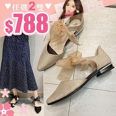 任選2雙788尖頭低跟包鞋絲帶蝴蝶結簡約個性甜美尖頭低跟包鞋【02S12120】