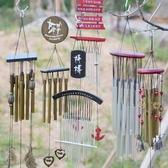 日式金屬風鈴掛飾門飾創意生日禮品女生臥室陽臺風水鈴鐺裝飾掛件 『快速出貨』