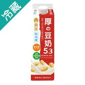 義美無加糖厚豆奶936ML /瓶【愛買冷藏】