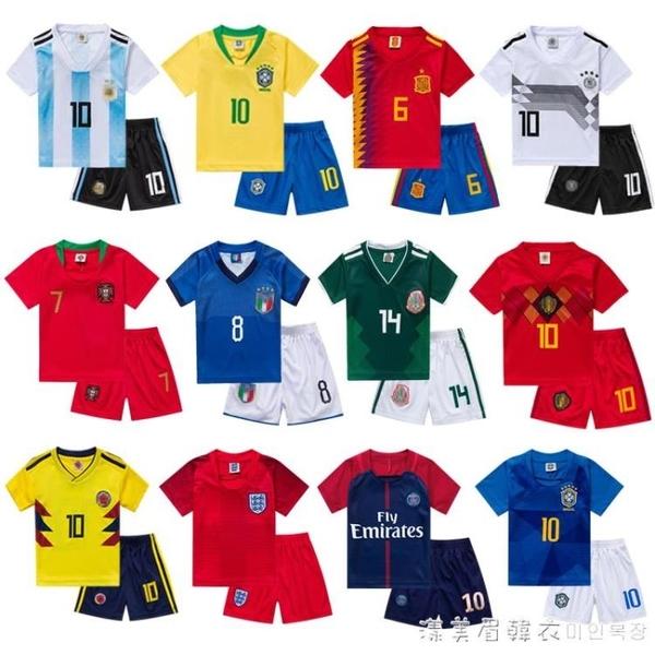 兒童足球服套裝訓練服短袖學生足球比賽服隊服班服定制小孩足球衣 美眉新品
