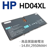 HP 4芯 HD04XL 日系電芯 電池 Envy HD04XL Spectre XT 13-2000EG B8W13AA 13-2021TU