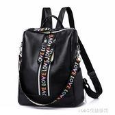 後背包 後背包女韓版潮書包時尚百搭英倫書包兩用包PU背包 1995生活雜貨
