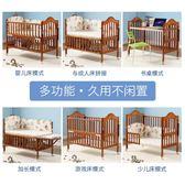 嬰兒床拼接大床多功能實木寶寶床BB床新生兒搖籃床送蚊帳xw
