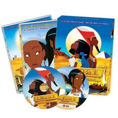 太陽公主DVD