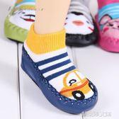 春秋冬2雙組兒童地板襪秋冬襪嬰兒鞋襪 鬆口寶寶防滑點膠學步襪鞋 解憂雜貨鋪