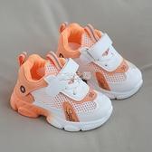 運動鞋 兒童男童運動鞋小童小白鞋子女寶寶透氣軟底網面鏤空網鞋 快速出貨
