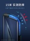 手機殼 訊迪適用10手機殼青春版10Pro保護套紅米 城市科技