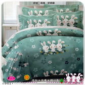 純棉五件式【床罩】(5尺/6尺)雙人/加大/任選均一價/御芙專櫃『繽紛˙快樂˙那一年』綠☆*╮