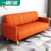 懶人沙發現代簡約日式雙人 布藝沙發小戶型北歐臥室單人三人沙發 魔方數碼館igo