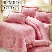《竹漾》100%精梳棉雙人加大六件式床罩組-繁花細雨