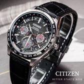 【5年延長保固】CITIZEN 金城武廣告款 GPS 衛星光動能腕錶 CC9015-03E