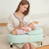 哺乳枕 孕婦哺乳枕頭喂奶神器新生嬰兒喂奶枕墊寶寶防吐奶嗆奶枕護腰椅子【小天使】