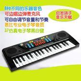 兒童電子琴帶麥克風可插充電37鍵仿真琴tz1621【歐爸生活館】
