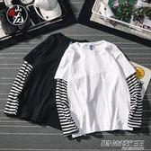 韓版潮流假兩件條紋長袖t恤男女日系情侶休閒純色打底衫 時尚教主