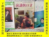 二手書博民逛書店罕見喜劇世界【1991】3Y427985 出版1991