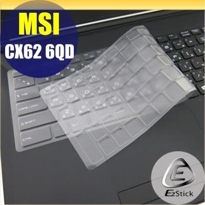 【Ezstick】MSI CX62 6QD 7QL 系列 專用奈米銀抗菌TPU鍵盤保護膜