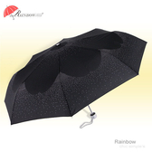 【RainSky】Bling Bling 璀璨星辰-折疊傘/ 傘 雨傘 UV傘 自動傘 洋傘 陽傘 大傘 抗UV 防風 潑水+1