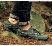浮潛溯溪鞋男速幹戶外徒步登山鞋男運動鞋涉水鞋透氣男鞋   蘑菇街小屋