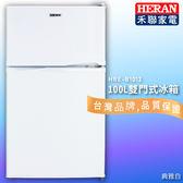 【新款上市】HERAN禾聯 HRE-B1012 100L 雙門電冰箱 冷藏 冷凍 冰箱 公司貨 節能 省電 大空間 保鮮