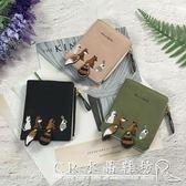 錢包女短款韓版學生錢夾可愛小清新折疊個性零錢包卡包潮 『CR水晶鞋坊』