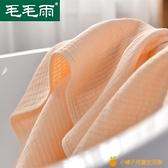 大人家用純棉吸水速干不掉毛男女全棉可穿裹2021夏季新款【小橘子】