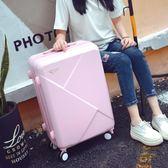 黑五好物節 行李箱女拉桿箱韓版旅行箱萬向輪 東京衣櫃
