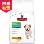 【寵物王國】希爾思-幼犬1歲以下均衡發育(雞肉與大麥)小顆粒15kg
