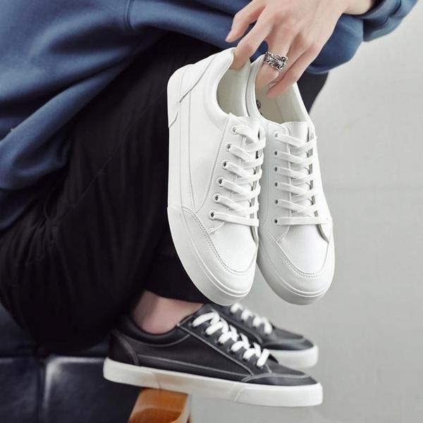 新款韓版百搭小白潮鞋潮流男鞋運動休閒透氣板鞋學生 露露日記
