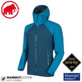 【MAMMUT 男 Convey Tour Gore-Tex 連帽防水外套《水鴨藍/藍寶石》】1010-26032/衝鋒衣